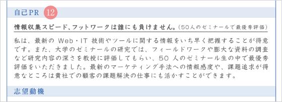 履歴書の書き方マニュアル|マイナビ新卒紹介|新卒学生向け ...