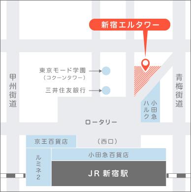 アクセス|マイナビ新卒紹介